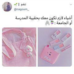ن ـغ ـم Nagoum Instagram Photos And Videos In 2020 Usb Flash Drive Flash Drive Photo And Video