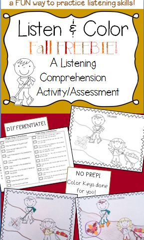 Listen and Color Fall FREEBIE: A Listening Comprehension Activity