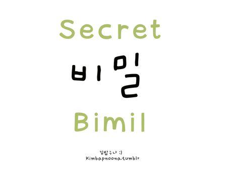 Kimbap Noona's Korean Lessons :): Photo