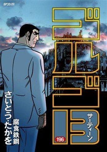 DEVILMAN crybaby Anime Manga Wallscroll Poster Kunstdrucke Bider Drucke