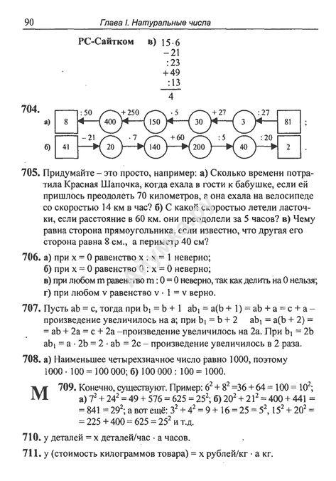 История древнего мира 5 класс данилов torent