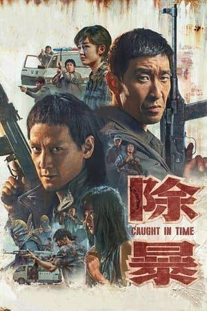 Caught In Time 2020 Di 2021 Poster Film Bioskop Film