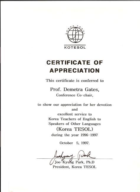 Dots border certificate of appreciation template Certificate of - certificate of appreciation words