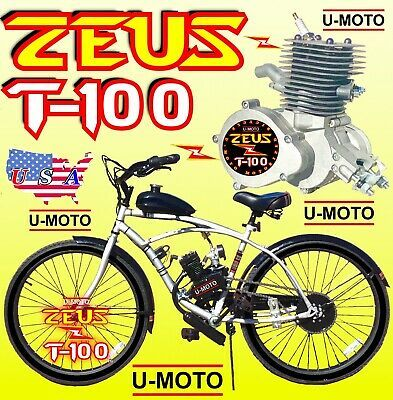 Details About 80cc 100cc 2 Stroke Motorized Bike Kit And 26
