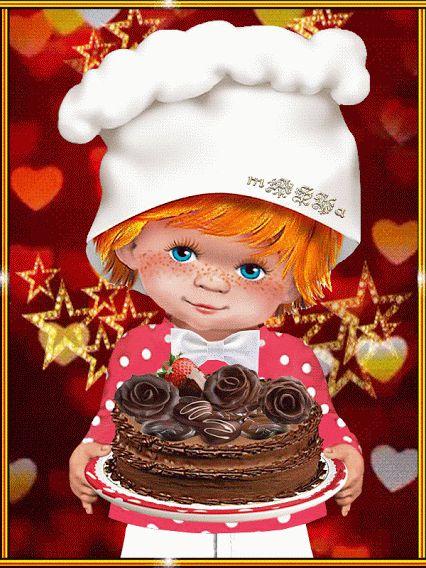 Анимированная картинка с тортом