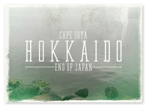 """""""End of a Journey"""" #CapSoya, l'extrémité Nord du #Japon. Wakkanai, Préfecture de #Hokkaido – Ile de Hokkaido"""