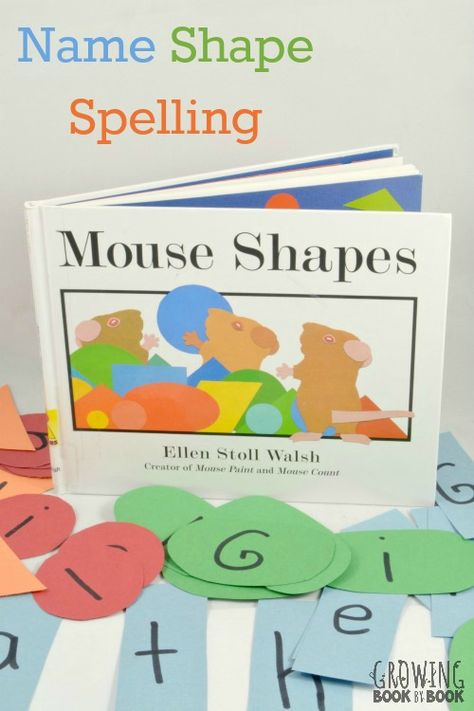 A fun way to learn to spell your name to compliment Mouse Shapes part of the Virtual Book Club for Kids from growingbookbybook.com .