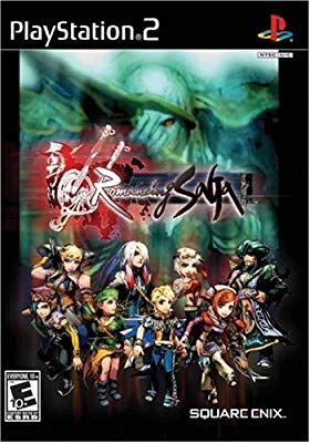 Amazon com: Romancing SaGa - PlayStation 2: Artist Not