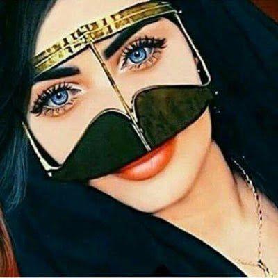 اجمل عيون فى النقاب Girly Drawings Arabian Beauty Pink Dots