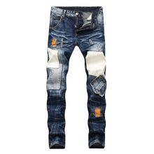 US $22.94 15% OFF New Ladies Fashion Camouflage Print Army Slim Fit Skinny Hole Jeans Demin Pencil Pants Trousers in Jeans from Women's Clothing on