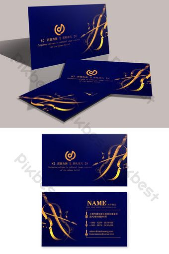High End Music Element Training Class Business Card Psd Free Download Pikbest Music Business Cards Business Card Template Psd Business Card Psd Free