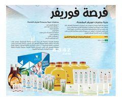 فرصة فوريفر علبة منتجات فوريفر المفضلة Beauty Cosmetics Health Beauty Person