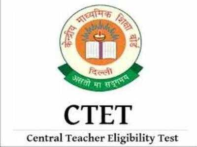 Apply Now Last Date To Register For Ctet 2019 July Exam Neet Exam Exam Education