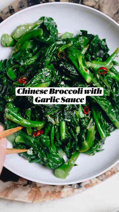 Chinese Broccoli with  Garlic Sauce
