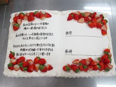 ウエディングケーキにもいろいろなタイプがあります。かわいいもの・シンプルなもの・おいしそうなもの・独創的なものなど、たくさんの画像を集めました。