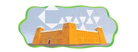 Saudi National Day 2014 National Day Google Doodles Doodles