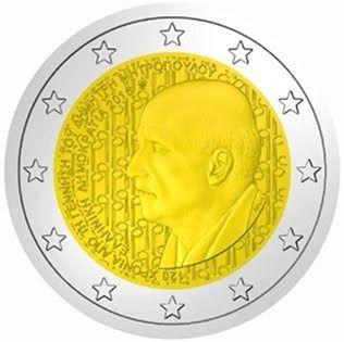 Moeda 2 Euros Comemorativa Grecia 2016 120º Aniversario Do