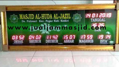 Jual Jam Sholat Masjid Jual Jam Digital Masjid Jam Dinding Waktu