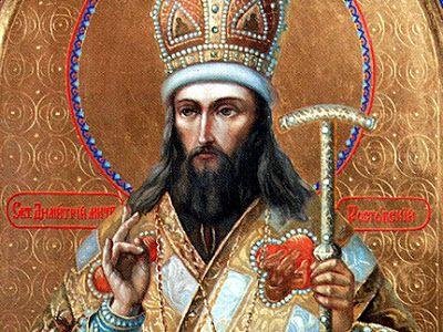 Αποτέλεσμα εικόνας για αγ.δημητριος του ροστώφ