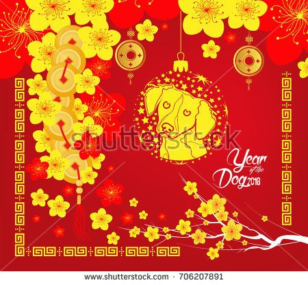 Happy New Year 2018 Greeting Card And Chinese Of The Dog