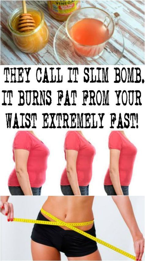 They Call It Slim Bomb It Burns Fat From Your Waist Extremely Fast