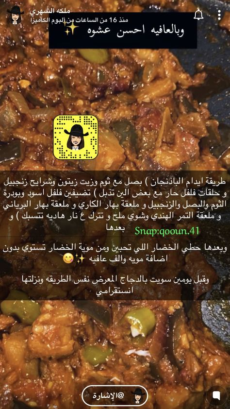 Pin By Jasmine Shadow On وصفآت للفطور Cooking Recipes Food Receipes Recipes