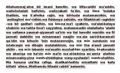 Doa Setelah Sholat Tarawih Sholat Witir Latarghria Jofania Di 2020 Doa Tuhan Kata Kata Indah