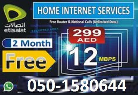 299 2months free in specific ares with 12mbps internet speed (With images)  | Internet speed, Home internet, Router
