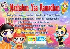 Kata Mutiara Islam Untuk Menyambut Bulan Suci Ramadhan Mutiara