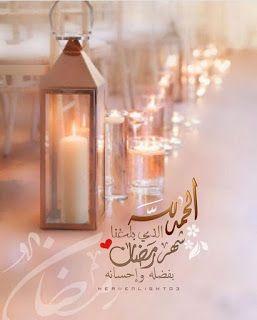 افضل خلفيات موبايل ايفون 6 Mobile Phone Wallpapers Hd Top4 Ramadan Decorations Ramadan Images Muslim Ramadan