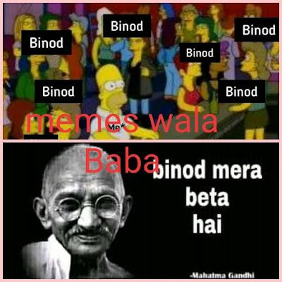 Viral Binod Memes Images Memes In Hindi Binod Memes Kya Hai Statuspictures Com Fun Quotes Funny Funny Thoughts Memes