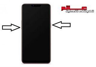 طريقة فرمتة و ﺍﻋﺎﺩﺓ ﺿﺒﻂ ﺍﻟﻤﺼﻨﻊ اوبو Oppo A5 Galaxy Phone Samsung Galaxy Samsung Galaxy Phone