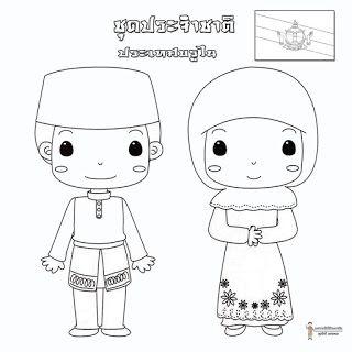 ภาพช ดการแต งกายอาเซ ยนระบายส Cartoon Asean Colorings สน บสน นคนไทยให ร กการอ าน ดาวน โหลดการ ต น วาดภาพระ การออกแบบต วละคร การออกแบบปกหน งส อ สม ดระบายส