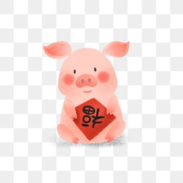 Drawn Pig Pig Clipart Drawn Pink Png Transparent Clipart Image And Psd File For Free Download Pig Painting Pig Illustration Pig Clipart