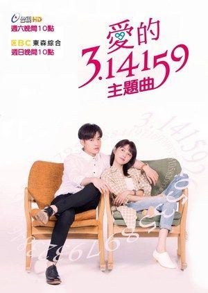 Pin by dramacooll com on daebak drama | Drama taiwan, Taiwan