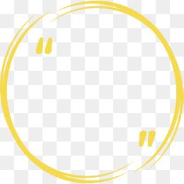 Yellow Brush Line Header Box Vector Png Yellow Lines Yellow Brush Png Transparent Clipart Image And Psd File For Free Download Yellow Line Clip Art Png