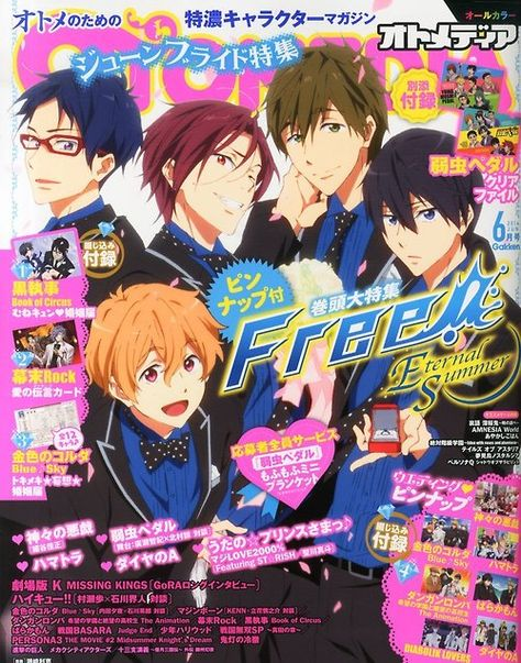 was once again on the cover of Otomedia! AND LOOKIE! It's a wedding proposal theme!my fangirling is starting to sound like a dying squirrel, I should stop now. Cute Poster, Poster Wall, Poster Prints, Manga Magazine, Free Prints, Wall Prints, Poster Anime, Missing Kings, Japanese Poster Design