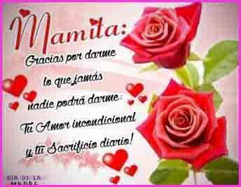 Tarjetas De Cumpleanos Animadas Y Musicales Gratis Rose Plants