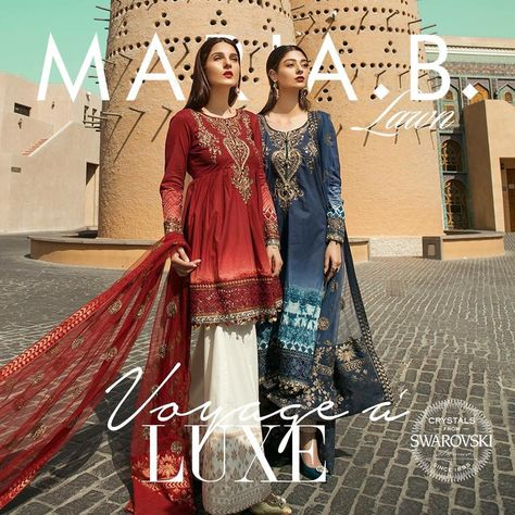 Maria B Presenting Embroidered Lawn Collection 2018 Girls wait is over