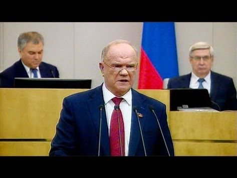 Геннадий Зюганов об итогах осенней сессии - YouTube