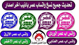 December Holidays December Holidays Holiday Omar