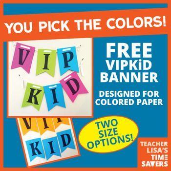 VIPKid FREE Printable Banner for Classroom Decor