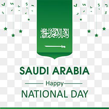 Saudi Arabia National Day 23 September Saudi Arabia Flag Saudi Arabia Flag National Day Of Saudi Arbia 23 September Png And Vector With Transparent Backgroun Happy National Day National Day National Day Saudi