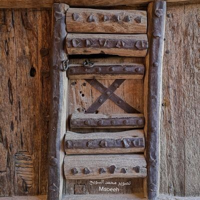 الزخارف النجدية On Twitter Ladder Decor Decor Home Decor