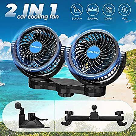Amazon Com Xool 12v Electric Car Fan 360 Degree Rotatable 2 Speed