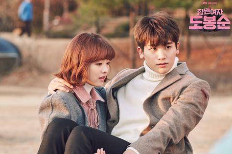 "Rosalie & Violetta: K-Drama Review: ""Strong Woman Do Bong Soon""  #kdrama #korean #strongwomandobongsoon #strong #woman #dobongsoon #parkhyungsik #zea #kpop #actor #romance #jtbc #parkboyoung #jisoo #comedy"