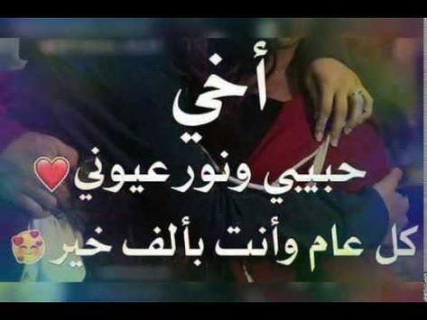 Pin By Walid Zezo On عمر Beautiful Arabic Words Bts Book Arabic Words