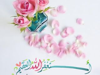 خلفيات ايفون واتس جديدة ومتميزة Iphone Wallpapers Pinterest Iphone Wallpaper Pinterest Iphone Wallpaper Wallpaper