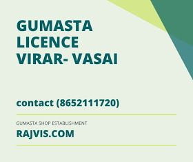 27fc8a5015cfc7c747b8b0fd51fed1dc - Food License Online Application Form Maharashtra