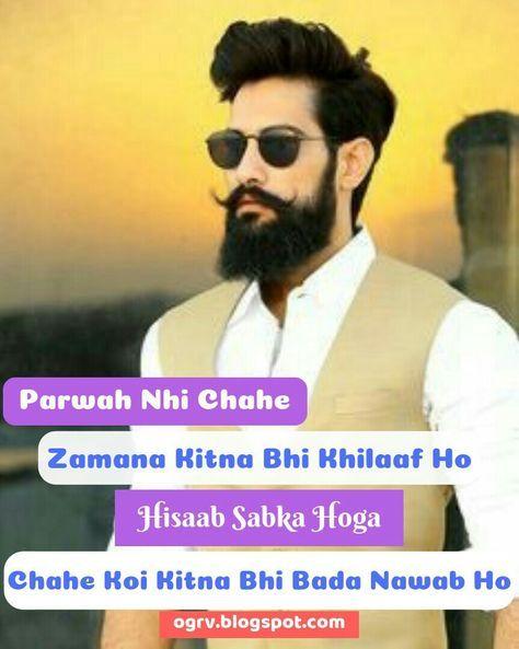 Sanjana V Singh   Na W Ab   Attitude quotes for girls